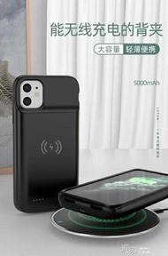 蘋果11 promax背夾行動電源iphone11pro夾背式電池專用x大容量超薄  【娜娜小屋】