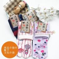 【jksd】*棉分趾襪兩指襪二指襪女日本和風提花刺繡二趾襪兩趾襪女襪子