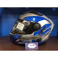 「展示出清品」 ZEUS ZS-813 白銀藍 全罩式安全帽