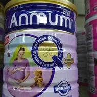 安滿孕婦奶粉