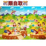 森林音樂會遊戲墊 Costco 🌼兒童地墊 遊戲地墊(2手)⚠️限自取、不寄送