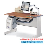 HU-100H 電腦桌 辦公桌 主桌 100x70x74公分 /張