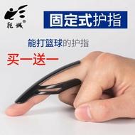 籃球護手指指關節排球護指套運動護具手指指套護套 QC-Z2《台北日光》