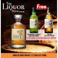 Hibiki 12 Years Free Hakushu 12 Years and Yamazaki Distiller Reserve