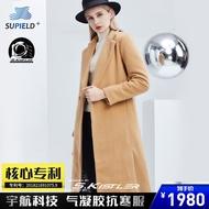 Supield素湃黑科技藍奇熱宇航氣凝膠抗寒毛呢大衣羊毛呢防風外套