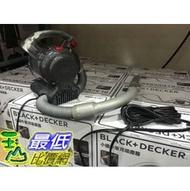 [105限時限量促銷] COSCO BLACK+DECKER 12V CAR VAC 百工小蝸牛車用吸塵器 MODEL PD1200A  _C109073