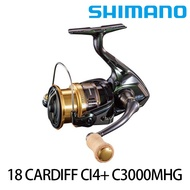 SHIMANO 18年 CARDIFF CI4 卡地夫 [漁拓釣具] [紡車捲線器]