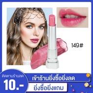 HengFang ลิปสติก ลิปสติกสีทองสว่างพราว ใช้เป็นอายแชโดว์หรือลิปสติก ชุ่มชื่น อวบอิ่ม ( mansly เครื่องสำอาง อายแชโดว์ Lipstick ลิปมัน ราคาถูก h7995a )