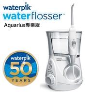 美國 Waterpik Aquarius 專業型牙齒保健沖牙機 WP660