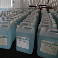 🚚พร้อมส่ง🚚แอลกอฮอล์ KNAS ขนาด 5ลิตร ชนิดน้ำตัวป้อน