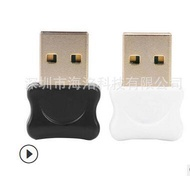USB5.0 Bluetooth adapter Mini mini V5 computer audio accept transmitter plug and play free drive