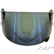 SHOEI  X14 Z7 電鍍藍 電鍍片 副廠專用鏡片 全罩安全帽 X-14 Z-7