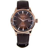SRPB46J1 SRPB46J SRPB46 Seiko Presage Cocktail Automatic Leather Strap Gents Casual Watch