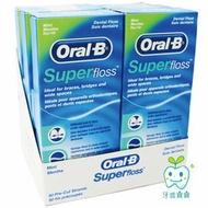 歐樂B 超級牙線(三合一牙線) 盒裝(約50-55條)