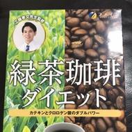 日本綠茶咖啡/代買代購日本代購 綠茶咖啡 沖繩Fine/懶人速孅飲/30包/盒/現貨到囉