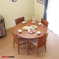 RICHOME   TA364+CH1018   碧翠絲餐桌椅組(一桌四椅)  餐桌椅組   餐桌  餐椅 brunch
