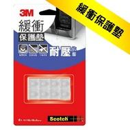 3M B1601 緩衝保護墊-透明-方16mm【文具e指通】  量販團購★