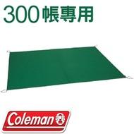 【Coleman 美國 多功能地布 300帳專用】CM-28503/地布/帳篷地布/防潮地布