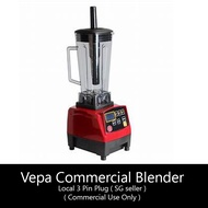Vepa Commercial Blender - commercial use only