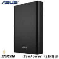 原廠保固【ASUS】ZenPower Pro (PD) 可充筆電行動電源-13600mAh 行動充 充電器 充電寶