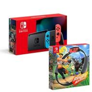 [滿額95折]任天堂 Switch 藍/紅主機電量加強版(公司貨)+健身環同捆組(國際版)(贈保護貼+果凍套含類比組)