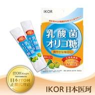 IKOR醫珂~ 善美悠活乳酸菌酵母 20袋  3大活菌相乘效率高+日本高濃度梅精萃取
