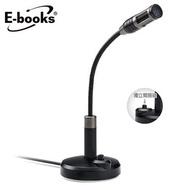 E-books電競360度全向式麥克風S60