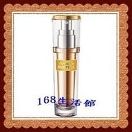 168生活館@雅芳新活超級精華30g 新品上市