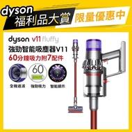 【dyson 戴森 限量福利品】dyson V11 Fluffy 手持無線吸塵器(限時秒殺價)