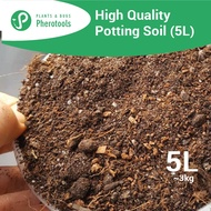 5L High Quality Potting Soil / Potting Mix / Gardening Soil / Tanah