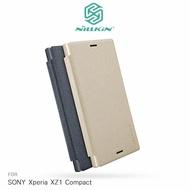 NILLKIN SONY Xperia XZ1 Compact 星韵皮套 智能休眠 側翻皮套 保護套