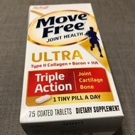 Schiff Move Free Ultra益節維骨力加強型迷你錠75顆
