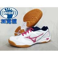 [大自在體育用品] MIZUNO 美津濃 女桌球鞋 WAVE KAISERBURG RL5 81GB202164