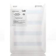 TTM/提提研/提提研面膜/實驗室系列/01海洋潤澤生物纖維面膜/一次購買10片以上,每片便宜10元/實驗室組可混搭