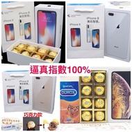 🎄 🎄現貨 交換禮物首選 🎄 🎄 iPhone X iPhone 8plus iPhone禮物盒金莎巧克力 驚喜禮物 送情人送閨蜜 惡搞整人玩具