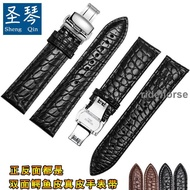Omega Hot Listing Double-sided Crocodile Leather Watch Men & Yaqin