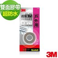 【3M】SCOTCH VHB超強力雙面膠帶-戶外專用(V1808)