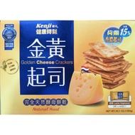 kenji健司 健康時刻 金黃起司餅