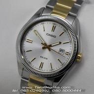 Casio นาฬิกาข้อมือ สองกษัตริย์ สายสแตนเลส รุ่น Standard Gent MTP-1302SG-7AVDF