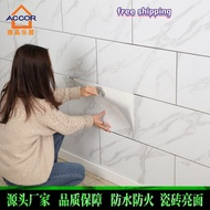 Wall Stickers Self-Adhesive3dThree-Dimensional Wallpaper Mirror Wall Sticker Background Wallpaper Imitation Tile Glossy Wall Self-Adhesive
