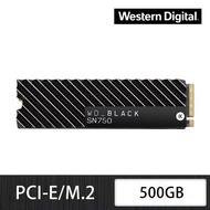 【WD 威騰】黑標 SN750 500GB M.2 2280 PCIe Gen NVMe 固態硬碟(WDS500G3XHC)