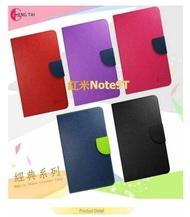 紅米 Note9T 雙色龍書本套 經典撞色皮套 書本皮套 側翻皮套 側掀皮套
