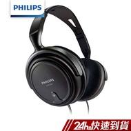 Philips 飛利浦 立體聲頭戴式耳機 SHP2000 電腦耳機 耳罩式耳機 蝦皮24h