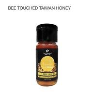 好市多 蜜蜂工坊 台灣鮮採 蜂蜜  台灣蜂蜜 龍眼蜜