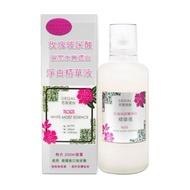 【思高SIEGAL】玫瑰玻尿酸淨白精華液(200ml)