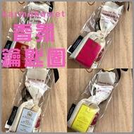 Karmakamet 香氛鑰匙圈 泰Karmakamet 香氛鑰匙圈 泰國🇹🇭高品質香氛品牌