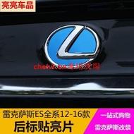 進口淩誌Lexus  ES后車標貼 .進口淩誌Lexus  ES車標貼片不銹鋼亮面