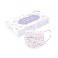 [ 獨家販售 ]三麗鷗 雙星仙子成人醫療平面口罩 (20片/盒)【杏一】