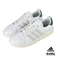 Adidas Grand Court 白色 皮質 網球運動鞋 男款 NO.B1664【新竹皇家 EG7890】