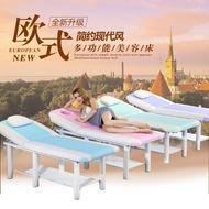 美容床 新款美容床折疊按摩推拿紋繡加粗加固六腳洗頭美容美體升降床 JD 清涼一夏特價